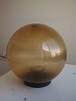 Парковый светильник GLOBE 200 золотой призматик, фото 1