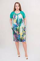 Женское платье в насыщенный бирюзовый цвет