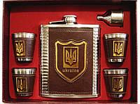 Подарочный набор с украинской символикой F5-89, набор фляга стопки в коробке, набор фляга + 4 стопки + лейка