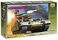 Сборная модель Zvezda (1:35) Российская боевая машина огневой поддержки «Терминатор»