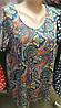 Женская блуза с круглой горловиной
