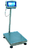 Весы товарные влагозащищенные CERTUS Hercules СНВм (А-платформа)