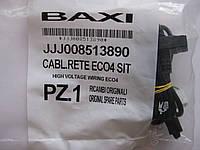 Кабель подключения электропривода, насоса и газового клапана Sit Sigma 845 Baxi/Westen (8513890)