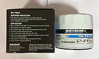 Фильтр масляный QuickSilver Mercruiser