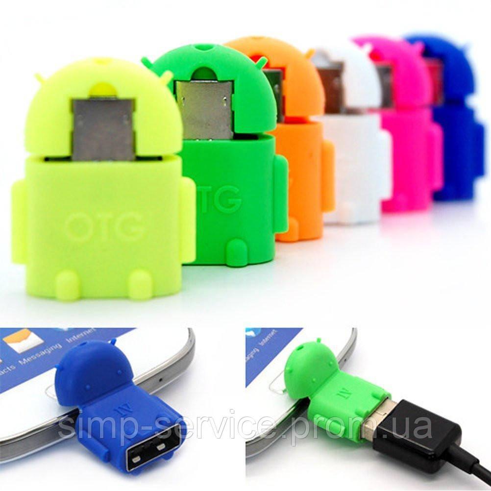 OTG переходник micro USB - USB Android