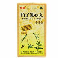 Байцзы Bai Zi Yang Xin Wan пилюли тонизации сердечно-сосудистой и нервной систем