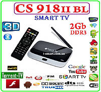 CS918-BL (CS918-II-BL) Android tv 4ядра 2гб DDR3 LAN USB AV-out пульт +НАСТРОЙКИ I-SMART