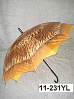 """Зонт-трость """"Тигр"""" с 2 куполами надёжный"""