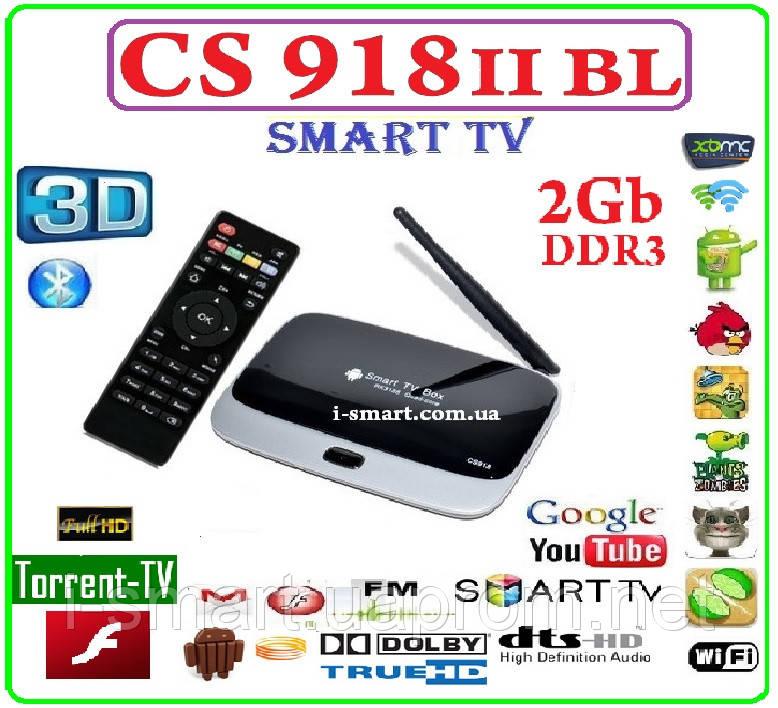 CS918-BL (CS918-II-BL) Android tv 4ядра 2гб DDR3 LAN USB AV-out пульт +НАСТРОЙКИ I-SMART