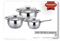 Набор посуды Vincent 6 предметов 777