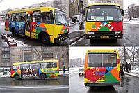 Реклама на маршрутках, реклама на маршрутных такси, Киев