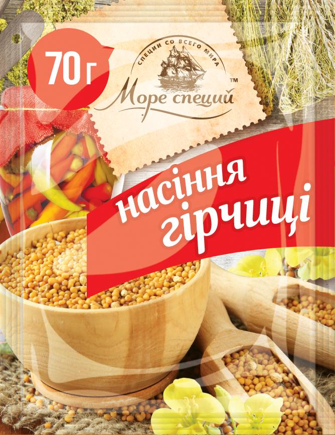 """Семена горчицы 70 г. ТМ """"Море специй"""""""