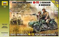 Сборная модель Zvezda (1:35) Советский мотоцикл М-72 с коляской и экипажем