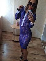 Гипюровое платье-манжеты. Цвета. 0248 Аванта 2401