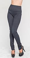 Леггинсы-брюки джинс с утяжкой