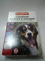 Бифар-Ошейник BEAPHAR 85см для крупных собак от блох и клещей