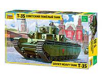 Сборная модель Zvezda (1:35) Советский тяжелый танк Т-35