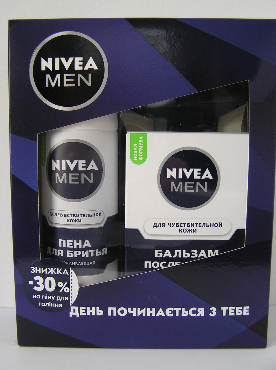 Набор мужской Nivea (Бальзам после бритья 100 мл.+пена для бритья 200 мл. с 30% скидкой)