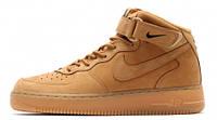 Мужские кроссовки Nike Force 1 light brown, найк, аир форс, форсы