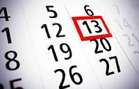 Чого очікувати в п'ятницю, 13-го? Звичайно знижки!