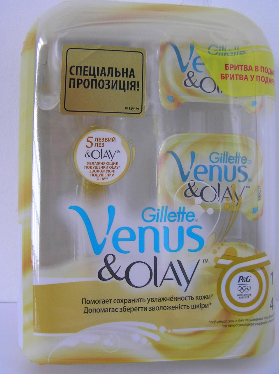Набор женcкий для бритья Gillette Venus Olay (Жиллет Венус Олей 4 кассеты Olay + ручка )