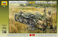 Сборная модель Zvezda (1:35) Советский мотоцикл М-72 с минометом