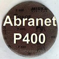 Mirka круг шлифовальный Abranet Р400  сетка для орбитальной машинки d=150мм. код 5424105041