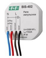 Импульсное реле BIS-402 / Реле управления освещением BIS-402