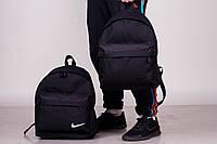 Стильный рюкзак спортивный\городской Nike (черный)