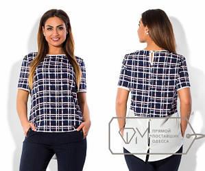 Блуза Калькутта р4051