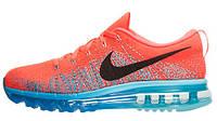 Мужские кроссовки Nike Flyknit Max Mens Running Trainers 620469, найк, аир макс