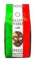 Зерновой кофе ITALIANO VERO VENEZIA 100% Арабика 1кг