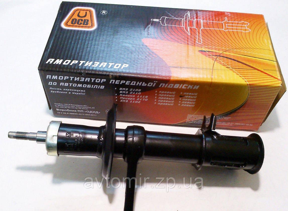 Амортизатор передний   ВАЗ 2110-2112 ОСВ