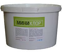 "Таблетки для бассейна ""Мини-Хлор"" 1кг"