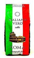 Кофе зерновой ITALIANO VERO ROMA 50/50 1кг