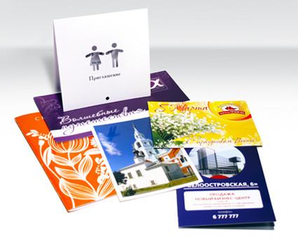 заказать печать открыток в Днепропетровске и Украине