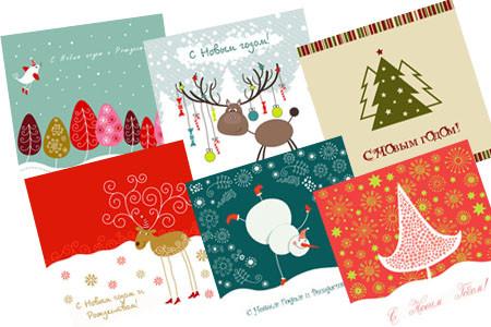 напечатать открытки в Днепропетровске и Украине