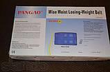 Пояс для схуднення Pangao PG-2001 (магнітний вібромасажний пояс), фото 6