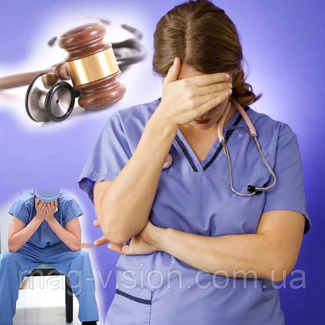 Ошибки медиков признаны третьей по частоте причиной смертности среди жителей США