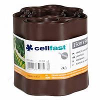 Газонный бордюр Cellfast 15 см x 9 м Коричневый