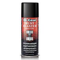 Проникающая защитная смазка с тефлоном аэрозоль (312г) Hi-Gear HG5514