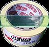 Скотч малярний 48мм*50м  / Польща