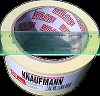 Скотч малярний 48мм*50м  / Польща, фото 1