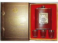 """Подарочный набор """"Строевой статут"""" F5-87, фляга + 3 стопки, подарочный набор с украинской символикой"""