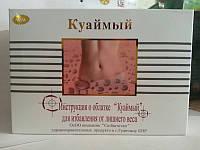 Куамый Kuaymy Куамий Красный Перец капсулы для похудения блистер серебро старый состав (пробник 9 капсул)
