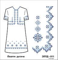 Заготовка для вышивания детского платья с орнаментом