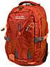 Яркий туристический рюкзак 45 л. Royal Mountain 8437 orange оранжевый