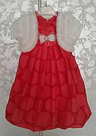 Нарядное платье с болеро для девочек 110,116,122 роста Бантик