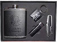 Набор фляга + зажигалка + брелок + складной нож/штопор NFDF-04, лучший подарочный набор для мужчины