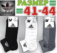 "Носки мужские сетка""Adidas"" ассорти 41-44 размер короткие НМЛ-179"